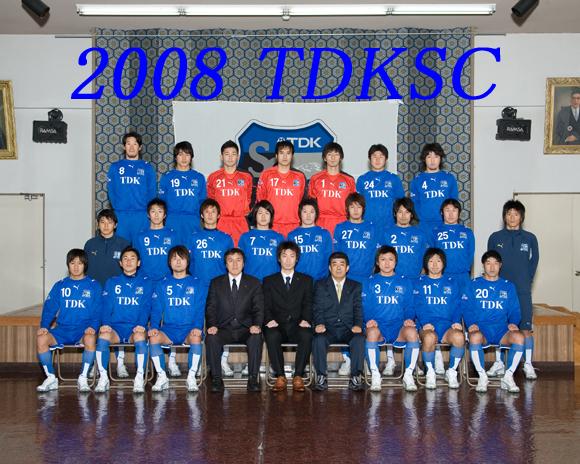 TDKサッカー集合写真のコピー