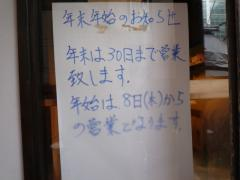 P1010264.jpg