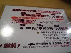 P1010529.jpg