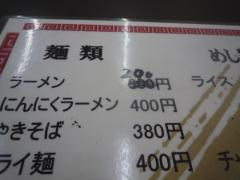 P1020484.jpg