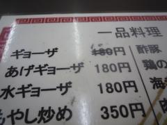 P1020485.jpg