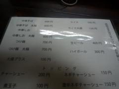 P1020818.jpg