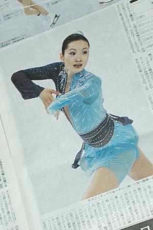 asahishimbun2/25/2006