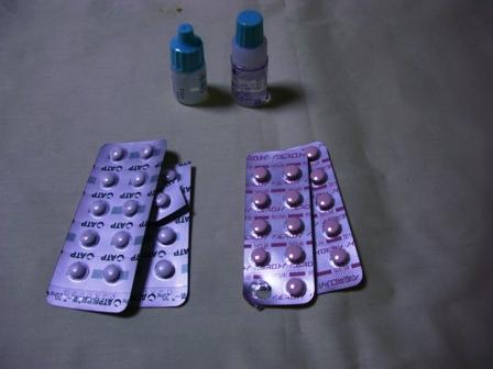 処方された薬たち