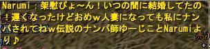 ゆーじ・・・w