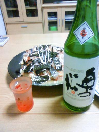 豆腐ステーキ2
