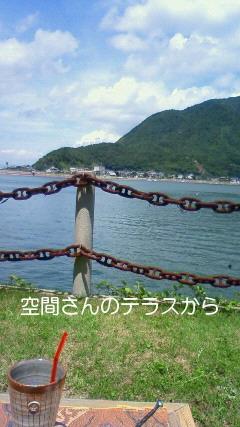 NEC_0155_20090721091315.jpg