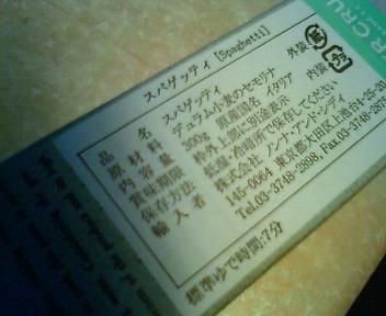 NEC_0649.jpg