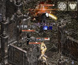 0065.jpg