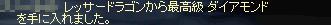LinC3913.jpg