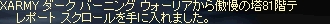 LinC2059.jpg