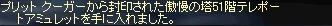 LinC2107.jpg