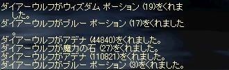 LinC2274.jpg