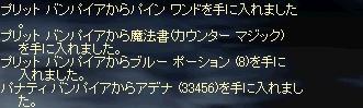LinC3919.jpg