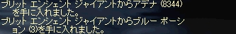 LinC4086.jpg