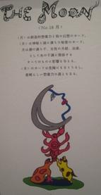 2008ニキ5