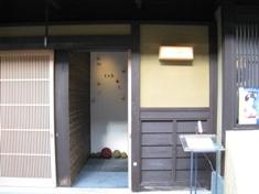 京都レストラン