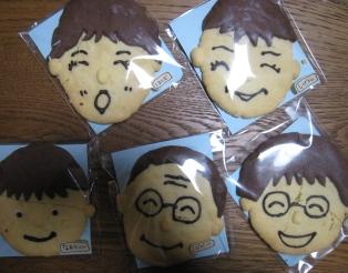 2009恵クッキー