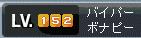 クリップボード24