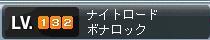 クリップボード14