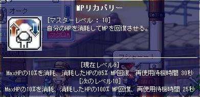 クリップボード10