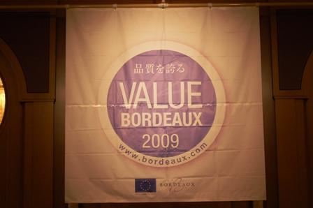 valueBordeaux3.jpg