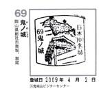 100_69.jpg