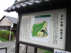 P1390018.jpg