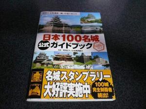 P1480040.jpg