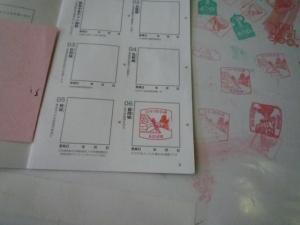 P1580449.jpg