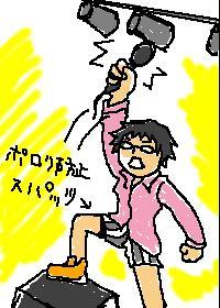 momono.jpg