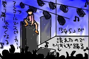 momono2.jpg