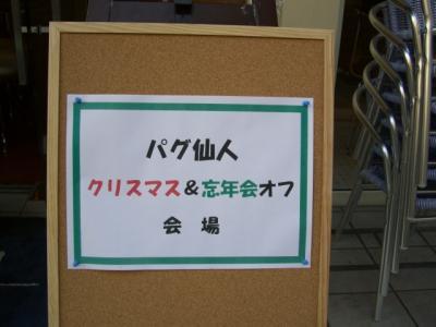20061220000625.jpg