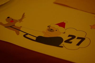 s-Dパグ仙クリスマスH19.12.9 024