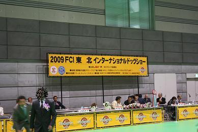 2009.05.21 126