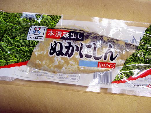 01sanpei_08_1.JPG