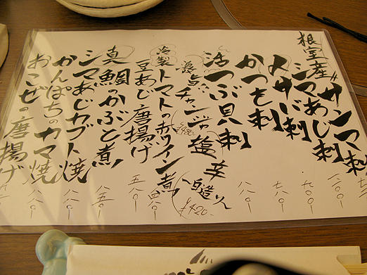 02kabuki_07_9.JPG