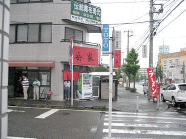 03gakuya.JPG