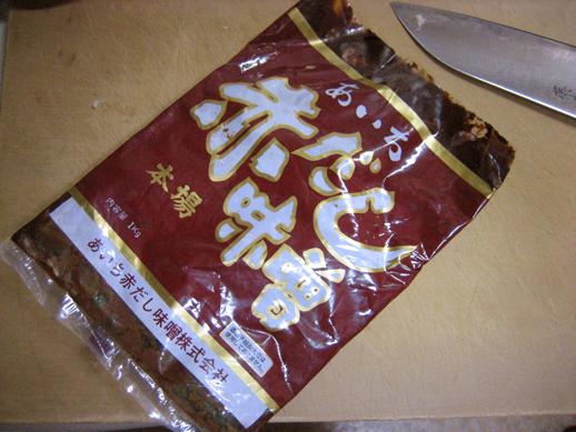 03hama_butamiso.JPG