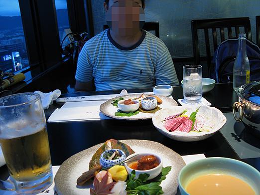 03kyoto2.JPG