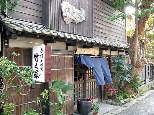 03takenoya_08_2_23.JPG