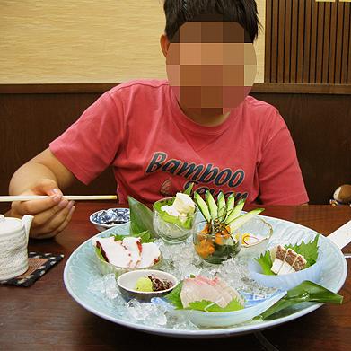 04yamazato.JPG