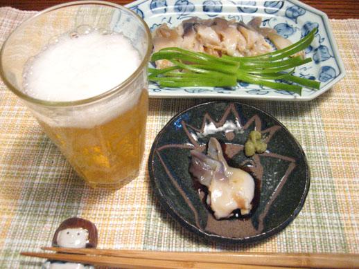 06akinomikaku.JPG