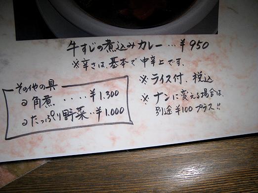 06candy.JPG