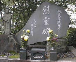 07ioujima.jpg