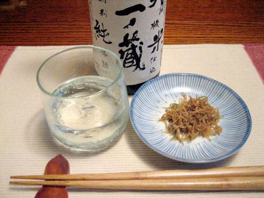 09banshaku.JPG