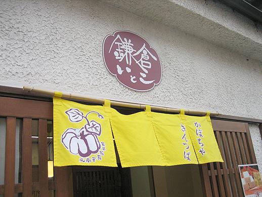 10kama_kannmi.JPG