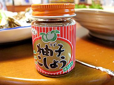 13iwagaki.JPG