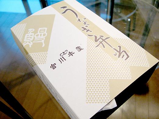 13usinohi.JPG