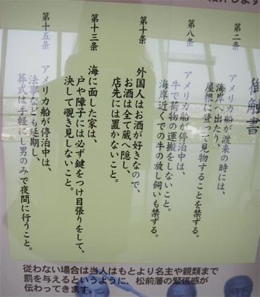 06_hako24.jpg